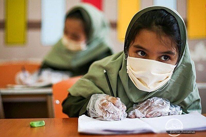 مدارس از آبان به تدریج بازگشایی می شوند